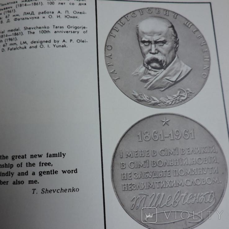 Советская Мемориальная Медаль, фото №5