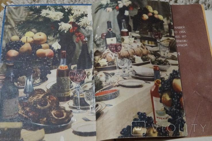 Книга о вкусной и здоровой пище . 1955г., фото №4
