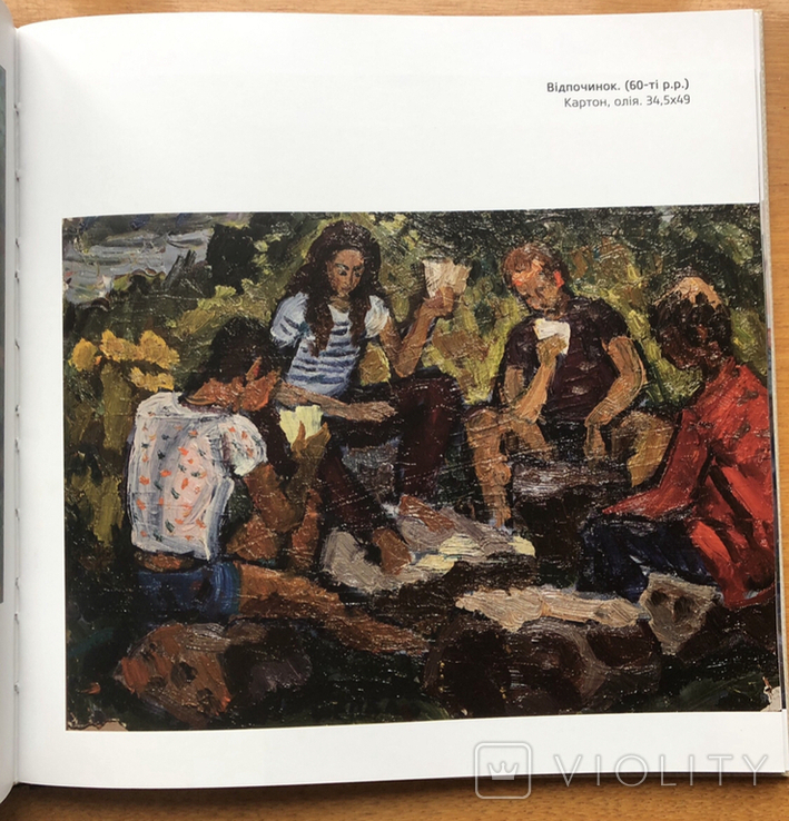Антон Шепа 35х48, картон, масло + книга про автора и его работы, фото №6