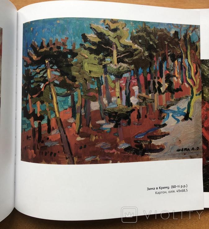 Антон Шепа 35х48, картон, масло + книга про автора и его работы, фото №8