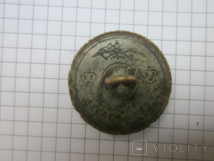 Пуговица мундирная, фото №2