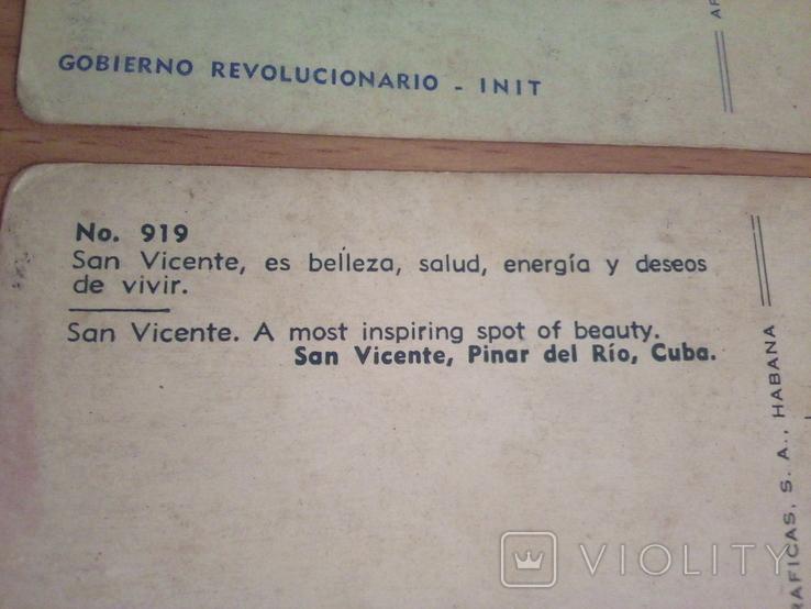 Куба, 5 открыток, изд. Гавана, фото №4