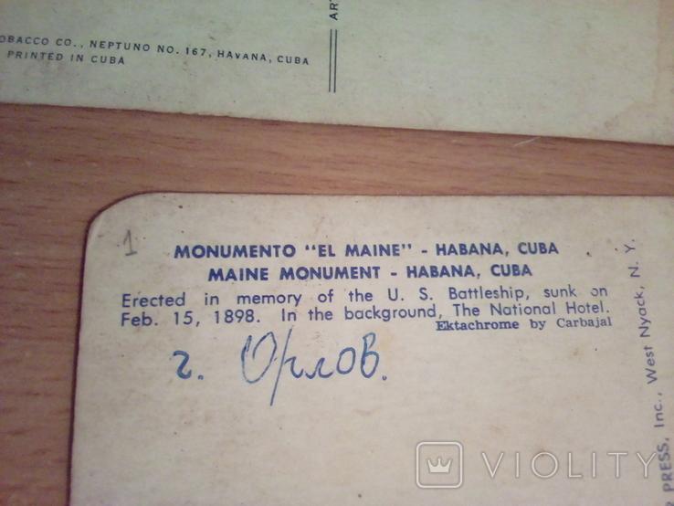 Куба, 5 открыток, изд. Гавана, фото №6