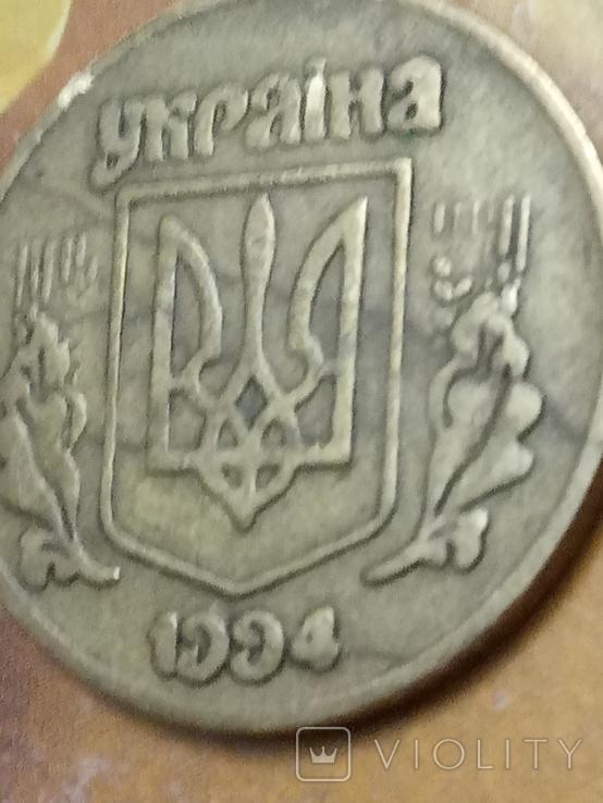 50 коп 1994 Грубый Фальшак, фото №10