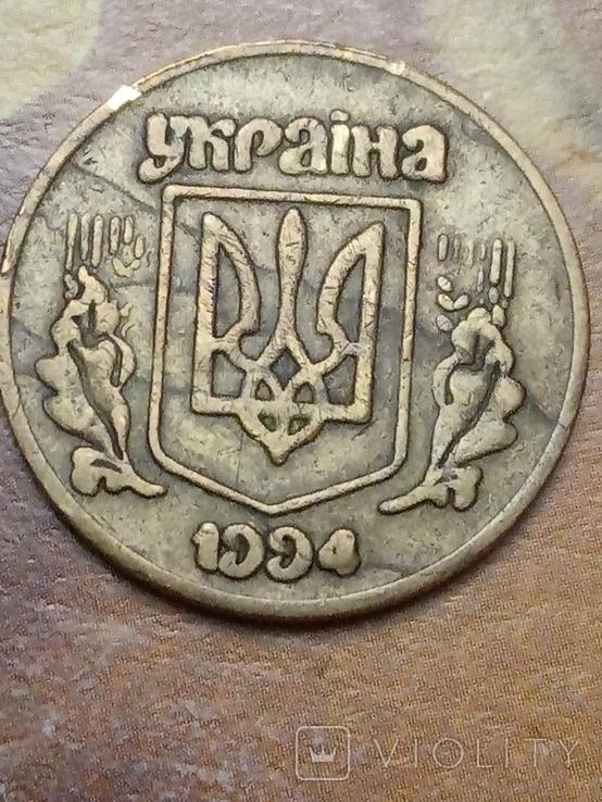 50 коп 1994 Грубый Фальшак, фото №11