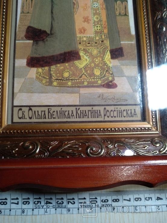 Святая Ольга великая княгиня российская, фото №4