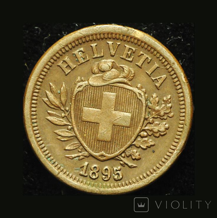 Швейцария 1 раппен 1895, фото №2