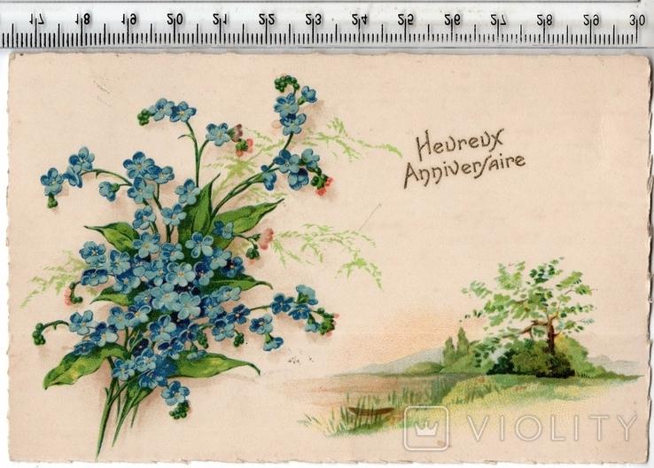 Старинная открытка. 1934 год. Разное., фото №2