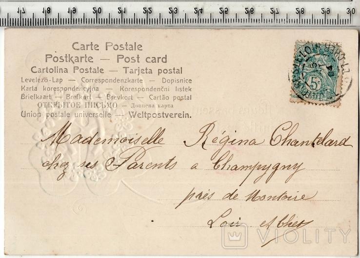 Старинная открытка. 1904 год. Разное., фото №3