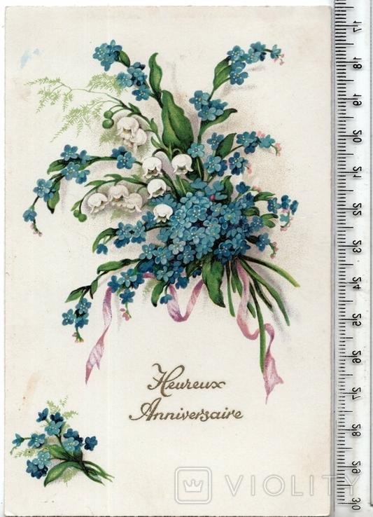 Старинная открытка. 1939 год. Разное., фото №2