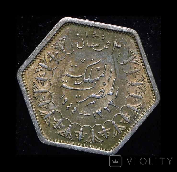 Египет 2 пиастра 1944 Unc серебро, фото №3