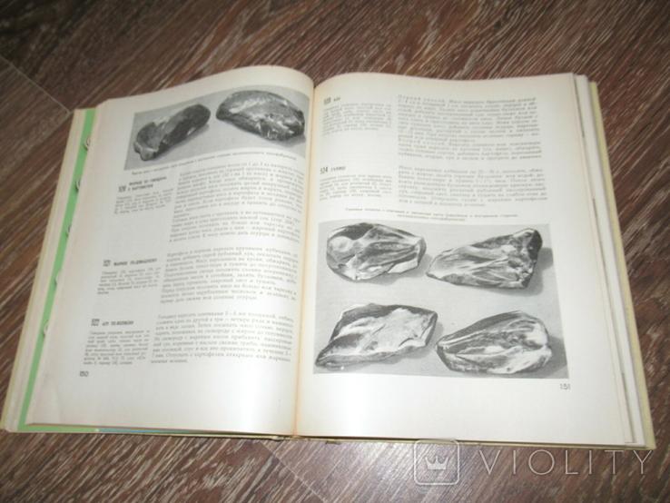 Русская Кулинария, фото №5