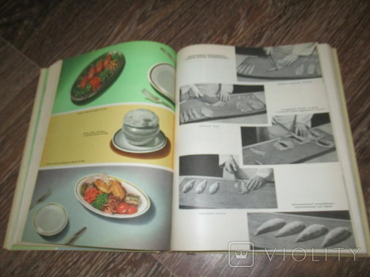Русская Кулинария, фото №6