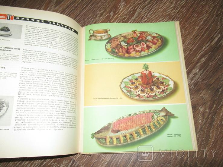 Русская Кулинария, фото №7
