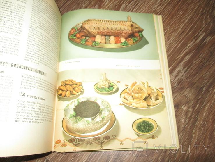 Русская Кулинария, фото №9