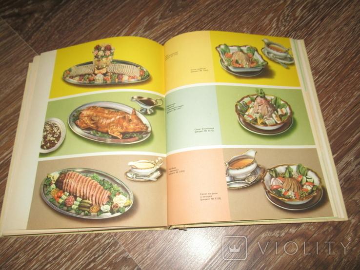 Русская Кулинария, фото №10