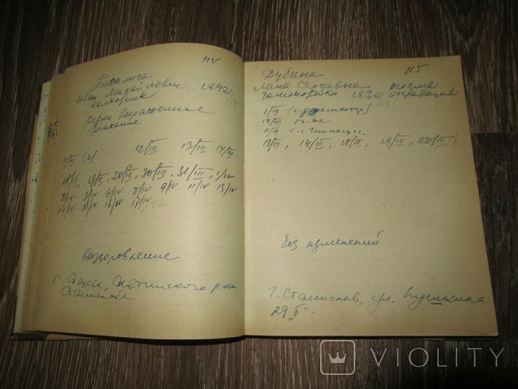 Книга Учета Результатов Лечения Гипнозом и внушением 1960, фото №7