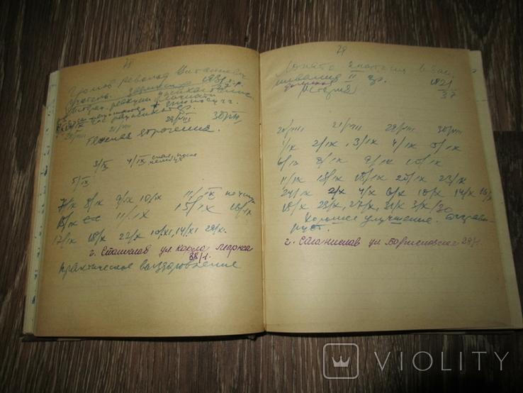 Книга Учета Результатов Лечения Гипнозом и внушением 1960, фото №8