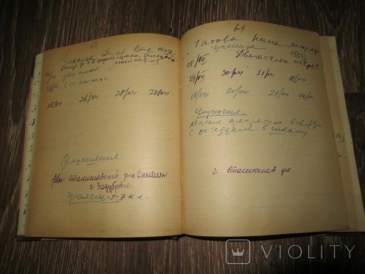 Книга Учета Результатов Лечения Гипнозом и внушением 1960, фото №9