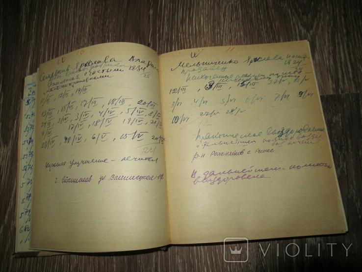 Книга Учета Результатов Лечения Гипнозом и внушением 1960, фото №11