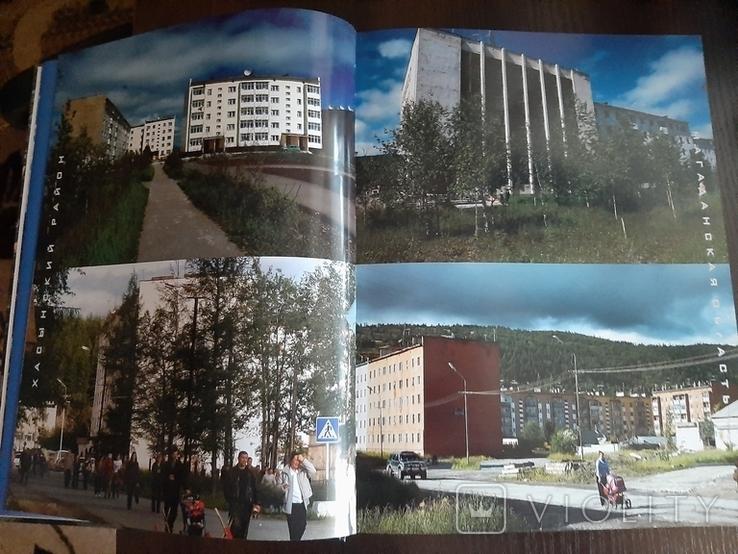 Хасынский район 40 лет.Магаданс. обл, фото №10