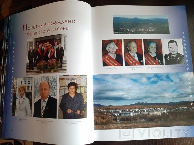 Хасынский район 40 лет.Магаданс. обл, фото №12