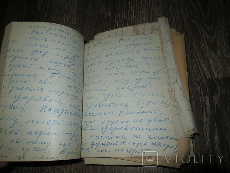 Конспекты Сеансов Гипносуггестии 1961 год, фото №3