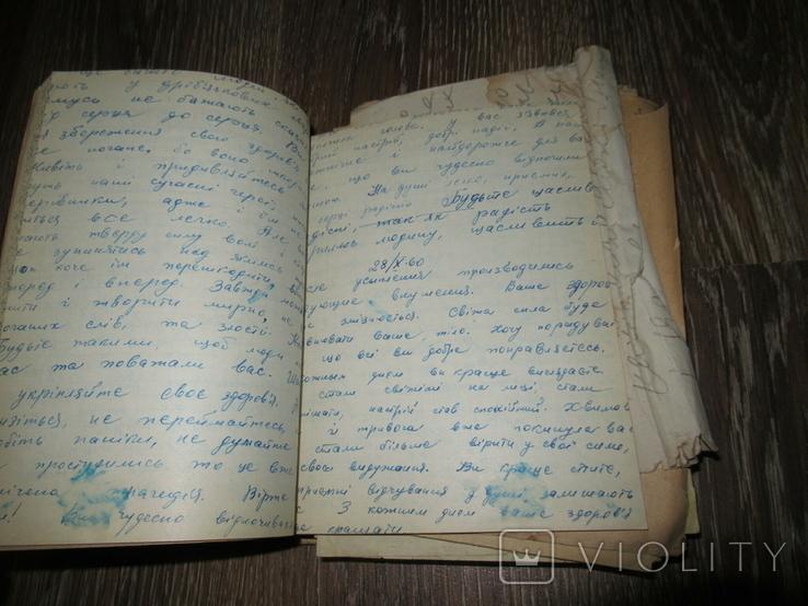 Конспекты Сеансов Гипносуггестии 1961 год, фото №5