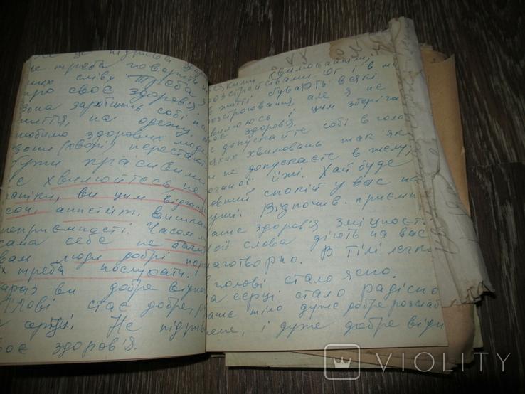 Конспекты Сеансов Гипносуггестии 1961 год, фото №6