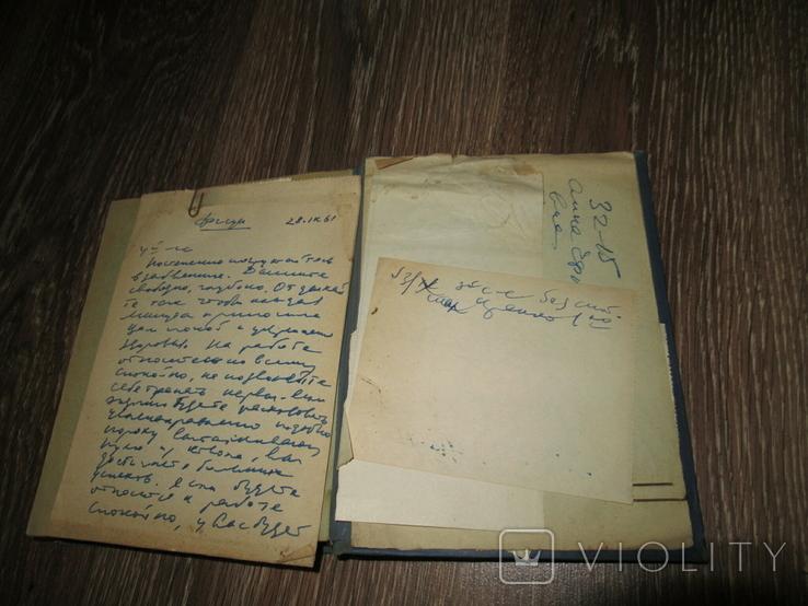 Конспекты Сеансов Гипносуггестии 1961 год, фото №10