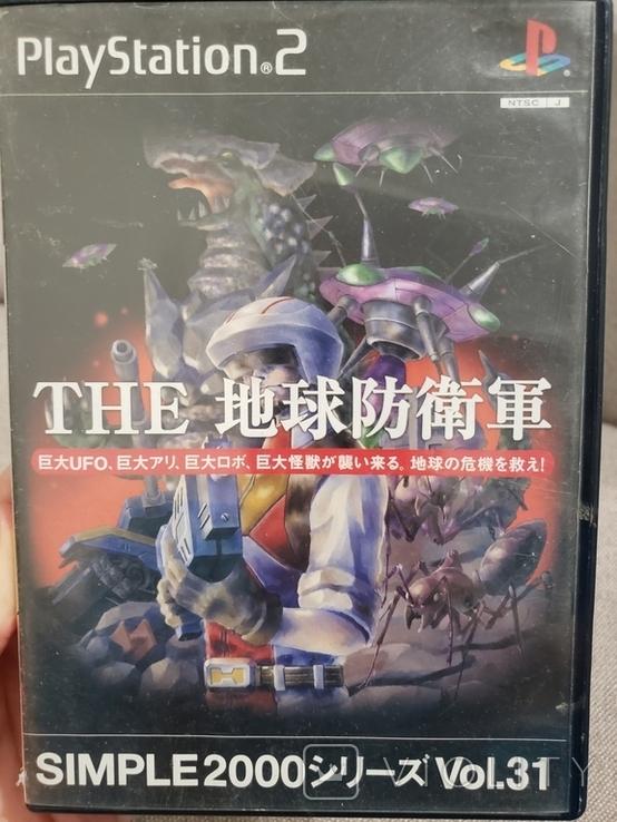 The Chikyuu Boueigun (PS2, NTSC-J), фото №2