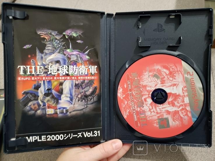 The Chikyuu Boueigun (PS2, NTSC-J), фото №5