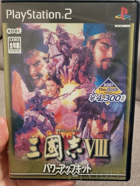 SANGOKUSHI VIII WITH POWER-UP KIT (PS2. NTSC-J), фото №2
