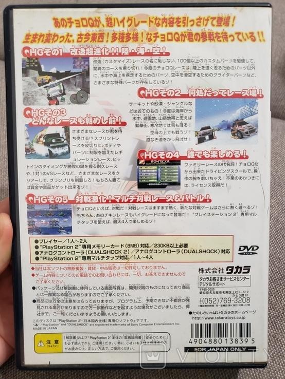 Penny Racers (NTSC-J, PS2), фото №4