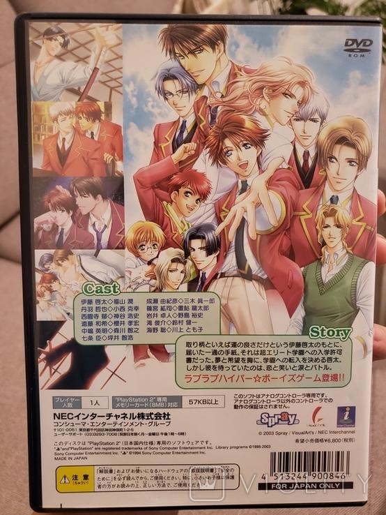 Gakuen Heaven - Boy's Love Scramble! (PS2, NTSC-J), фото №3
