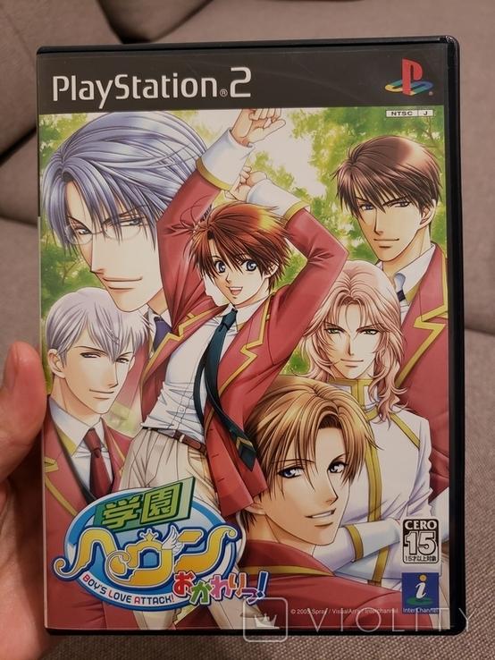 Gakuen Heaven Okawari! - Boy's Love Attack! (PS2, NTSC-J), фото №2