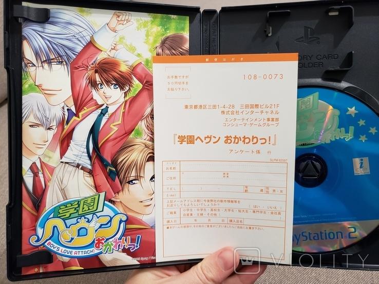 Gakuen Heaven Okawari! - Boy's Love Attack! (PS2, NTSC-J), фото №4