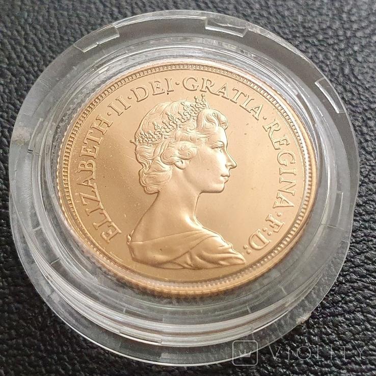 Соверен Sovereign 1983 Proof (повторно в связи с невыкупом), фото №4