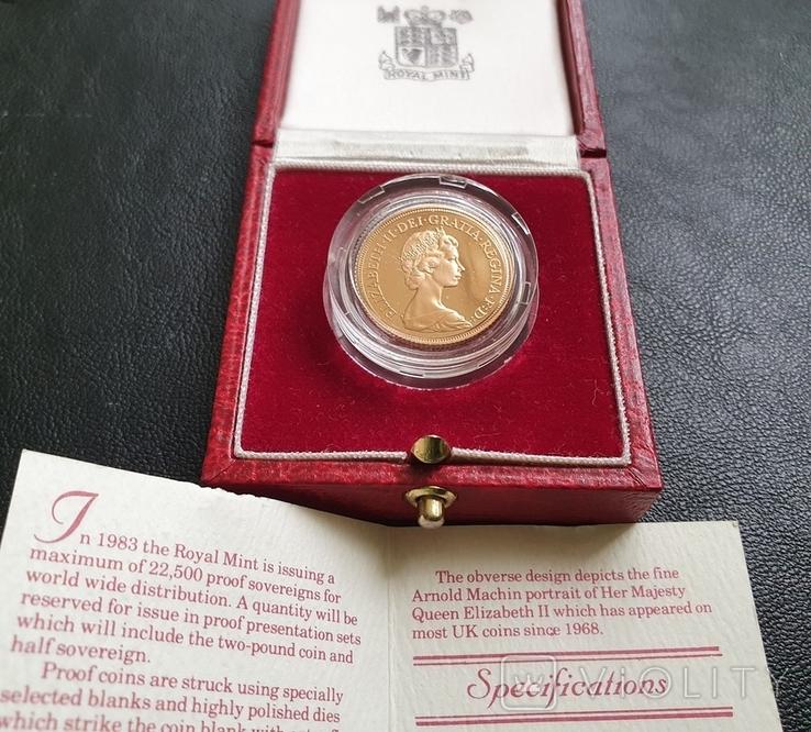 Соверен Sovereign 1983 Proof (повторно в связи с невыкупом), фото №6