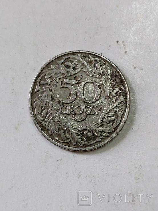 50 грошей 1923г., фото №2