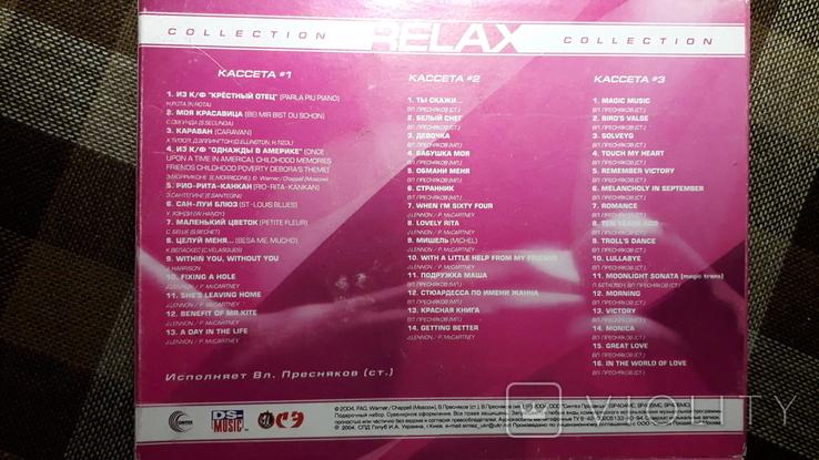 Релакс, 3 аудиокассеты, звуки живой музыки, фото №4