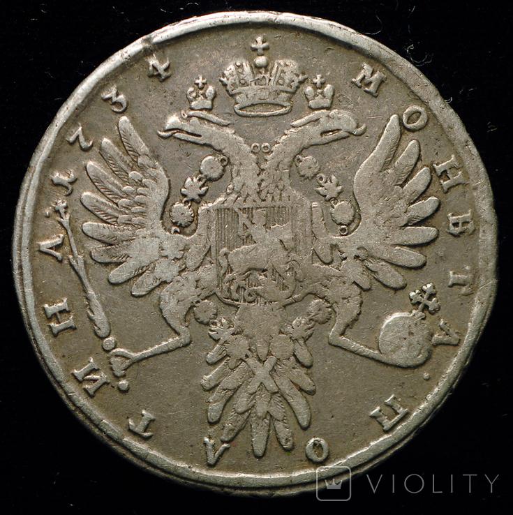 Полтина 1734 Биткин R2 Лирический портрет корона разделяет круговую надпись, фото №3
