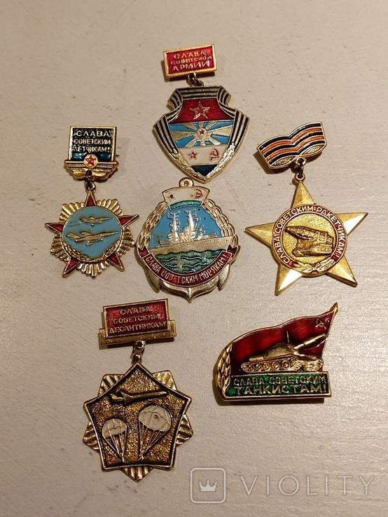 Славы разным видам войск, фото №2