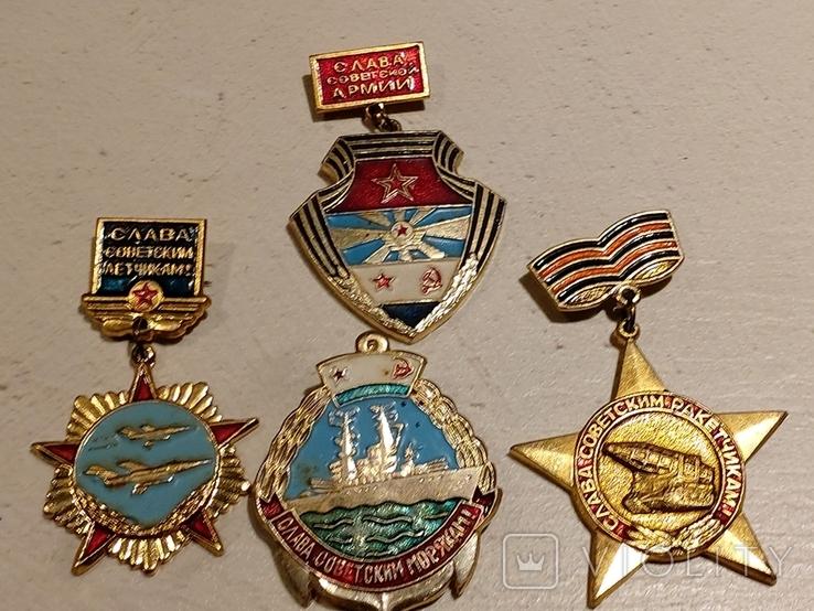 Славы разным видам войск, фото №3