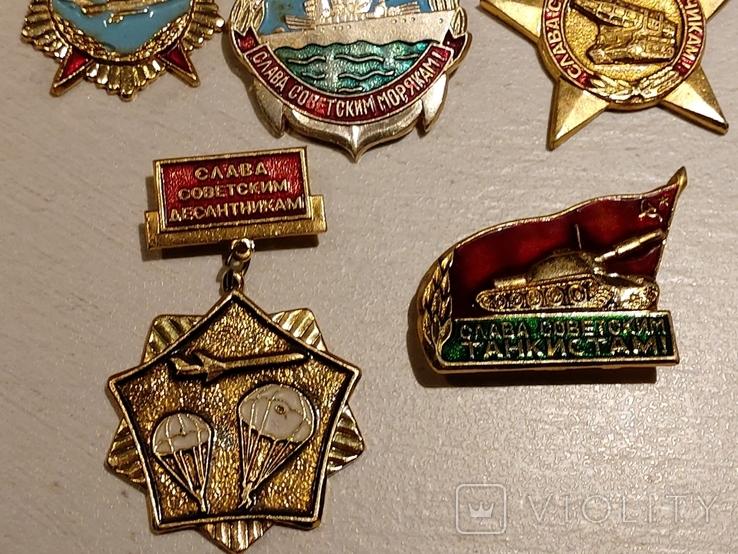 Славы разным видам войск, фото №4