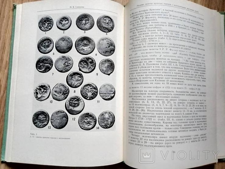 Нумизматика Древней Руси. Польши. Тираж 20 тысяч, фото №5