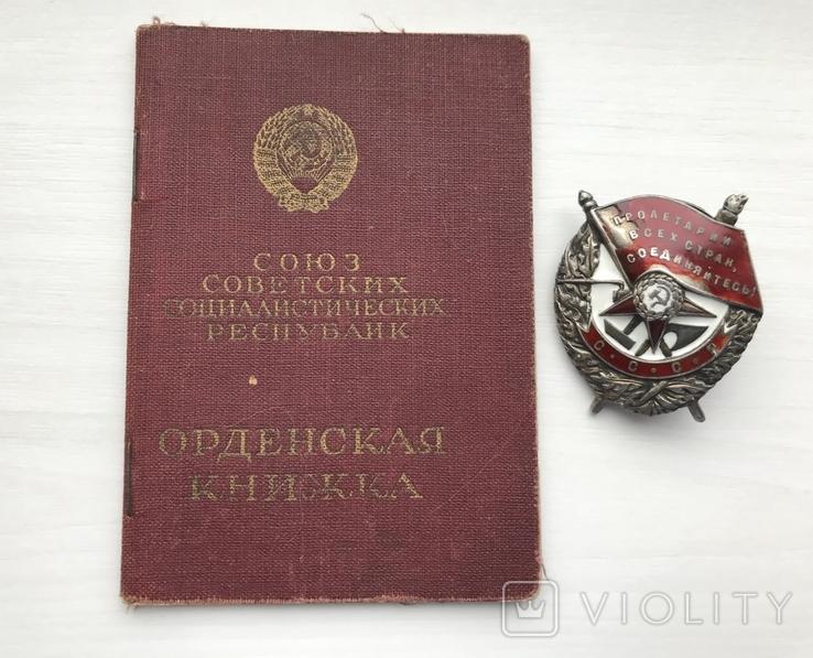 БКЗ винт (финская компания) разведчик-бомбардировщик