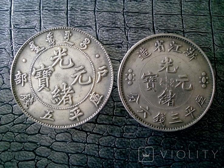 3 мейса и 6 кандаринов Хубей1895 года КопияМонета Императора Гуансю(Хупо)1903 года Копия, фото №6