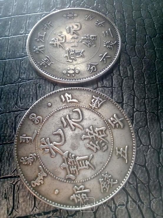 3 мейса и 6 кандаринов Хубей1895 года КопияМонета Императора Гуансю(Хупо)1903 года Копия, фото №8