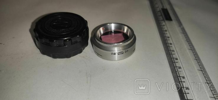 Светофильтр ПФ-36, фото №3